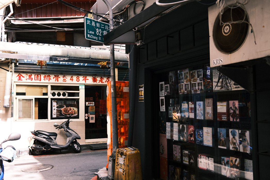 即使萬華已是個老城區,但因對各種次文化流行的包容力而獨具魅力。圖/江佩君攝影