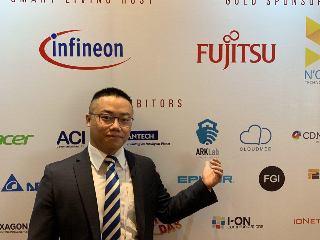 佳承智慧科技負責人林羽良,於2019印尼Asia IOT Business Pl...