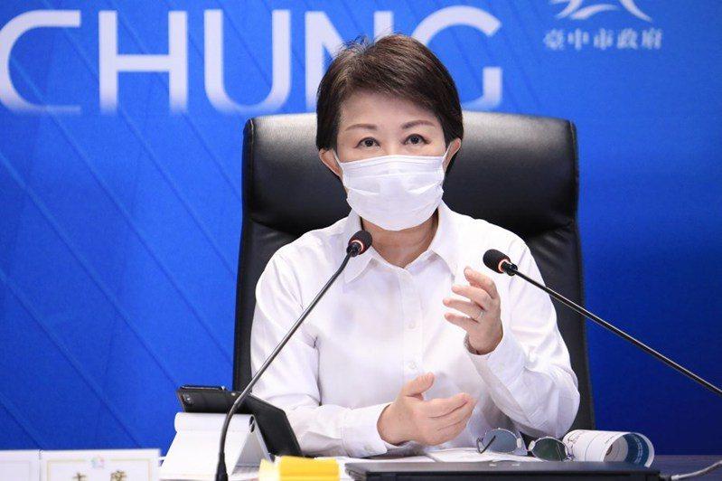 台中市長盧秀燕指示研考會,將唐鳳的疫苗施打預約平台架接到台中防疫專區中,避免資訊龐雜混亂,民眾怕受騙。圖/台中市政府新聞局網站