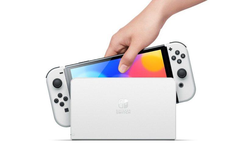 ▲換上窄邊框設計、7吋OLED螢幕的新款Nintendo Switch