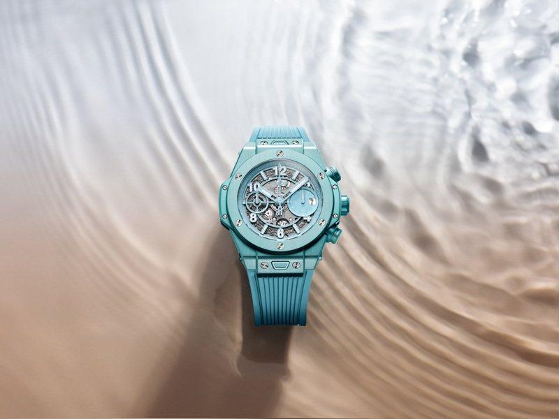 Big Bang Unico Summer盛夏限定腕表,42毫米鋁材質表殼、HUB1280 UNICO自動上鍊計時機芯,65萬1,000元,全球限量200只。圖/宇舶表提供