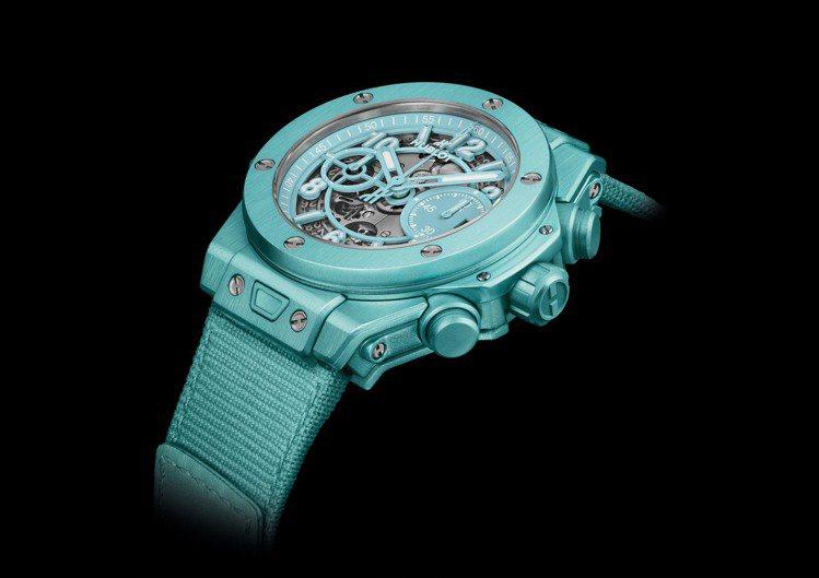 Big Bang Unico Summer盛夏限定腕表,42毫米鋁材質表殼、HU...