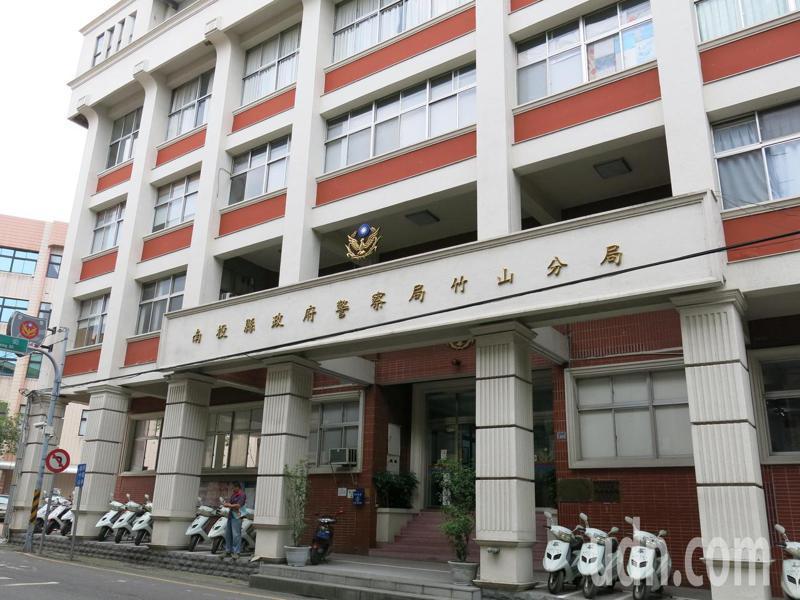 竹山警分局在921震災後成為危樓,考量人員安全,南投縣警局經多年努力終於選定新址興建。記者黑中亮/攝影