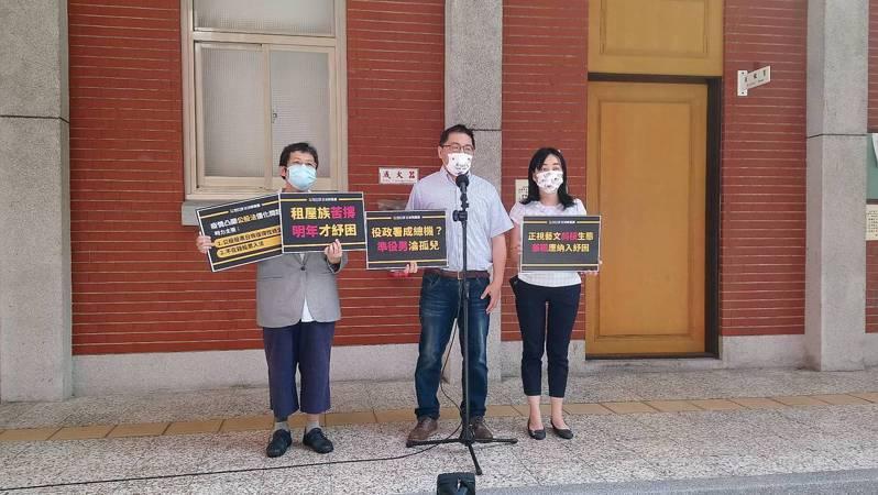 立法院時代力量黨團今於朝野協商前舉行記者會。記者吳亮賢/攝影