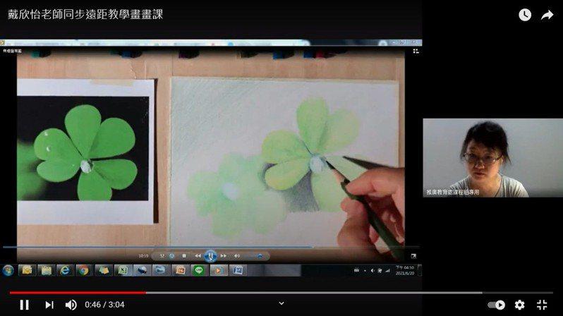 新竹縣樂齡課程,邀請樂齡專業講師戴欣怡遠距教學繪畫課程。圖/新竹縣政府提供