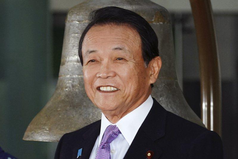 日本副首相麻生太郎日前在一場演講上中表示,中國如果侵犯台灣的話,日本將會行使集體自衛權,與美國共同來協防台灣。美聯社