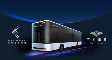 鴻華先進MIH平台產品首秀 全新自主研發電動巴士駛進南台灣