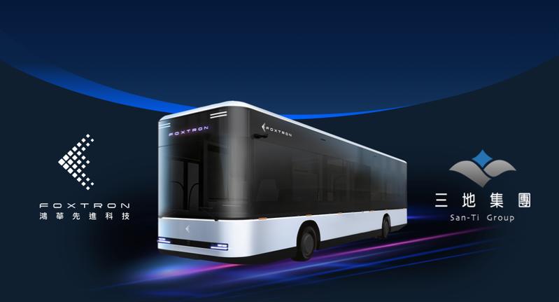 鴻華先進科技攜手三地集團旗下北基國際、高雄客運 共同打造綠色交通。圖/鴻海提供