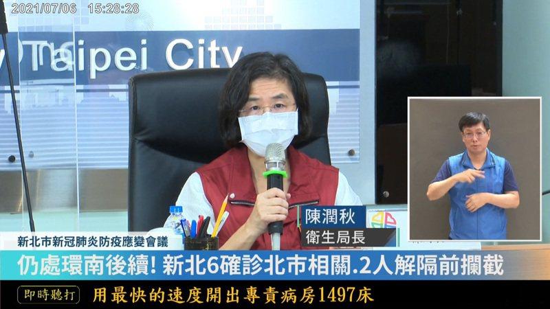 針對雙北疫情表現問題,陳潤秋表示,要感謝新北各大專責醫院用很快的速度開出足夠的醫療量能。圖/擷自侯友宜臉書