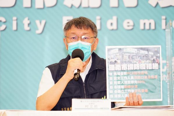 台北市長柯文哲今天表示,儘管台北市的疫苗預約系統運作相當好,但因為疫苗是中央管制...