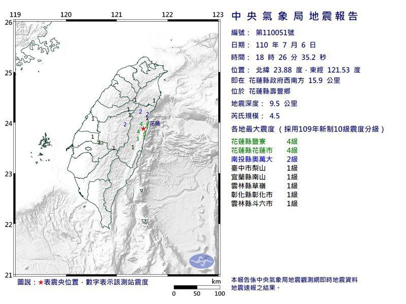 地震報告。圖/取自氣象局