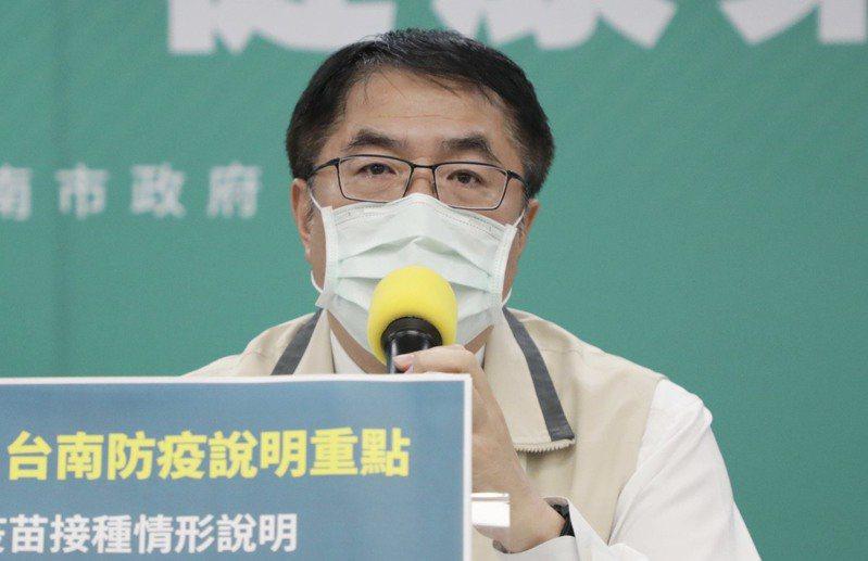 台南市長黃偉哲。圖/市政府提供