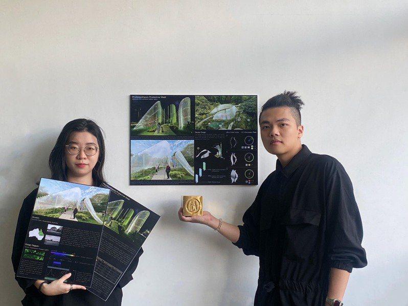 台科大建築所學生孫筱瑜(左)和陳建勳設計「光合作用保護殼」,可根據戶外紫外線過高,進行自動化遮蔽的仿生建築裝置,奪紐約ADC藝術指導協會2021年學生金獎。圖/台科大提供