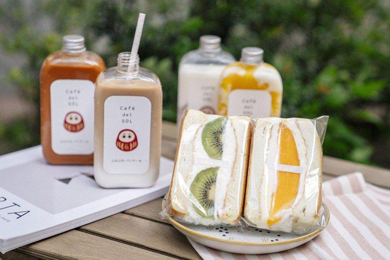 充滿水果酸甜滋味的奇異果舒芙蕾三明治、芒果舒芙蕾三明治。圖/Café del SOL提供