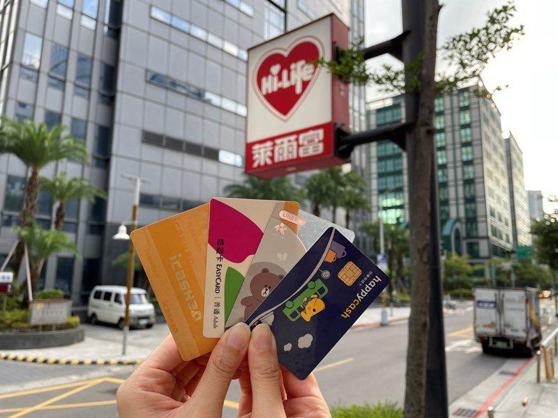萊爾富是目前超商同業,唯一開通四大票證的便利商店。圖/萊爾富提供