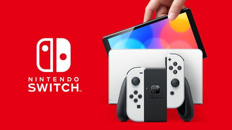 任天堂將於10月8日推出OLED版Switch。 圖╱任天堂官方推特帳號