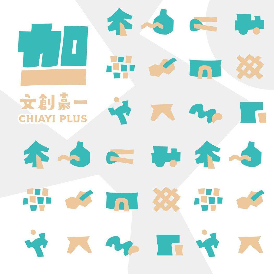 點睛設計的資深設計師歐歐,畢業於日本京都精華大學插畫設計系,熱衷於插畫創作。參與...