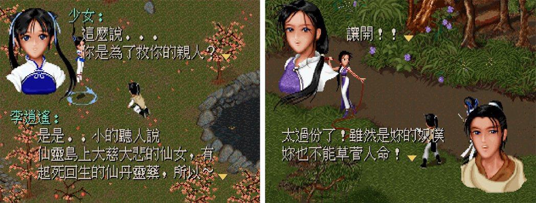 李逍遙當初與兩位女角的初次相遇,如今看來仍是回憶滿滿。也讓玩家們喜歡討論究竟哪位...