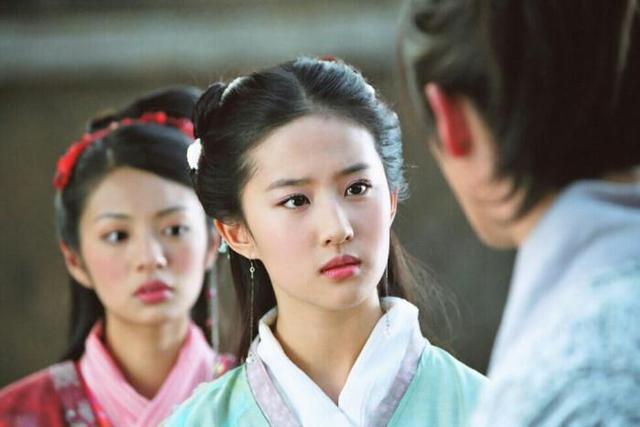 飾演趙靈兒的劉亦菲,以及飾演林月如的安以軒,在當時因為本劇的緣故,人氣相當高。