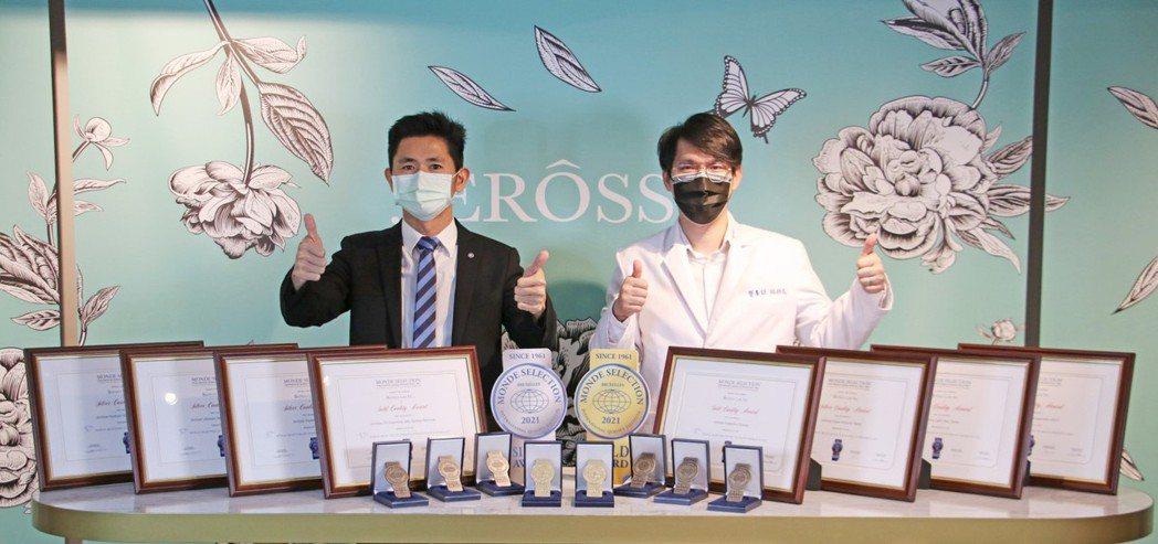 婕樂纖在創辦人呂世博(左)帶領下成為競賽常勝軍,2021年榮獲世界品質評鑑大賞8...