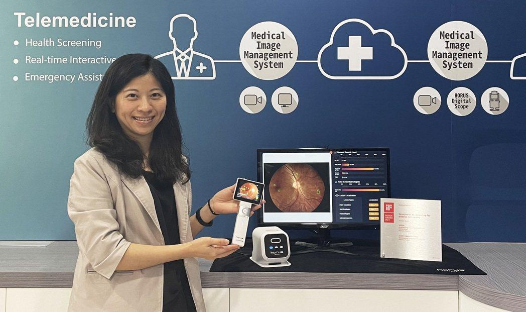 晉弘科技「視網膜影像分析軟體AI-DR」取得衛福部第二級醫療器材軟體許可證。 中...
