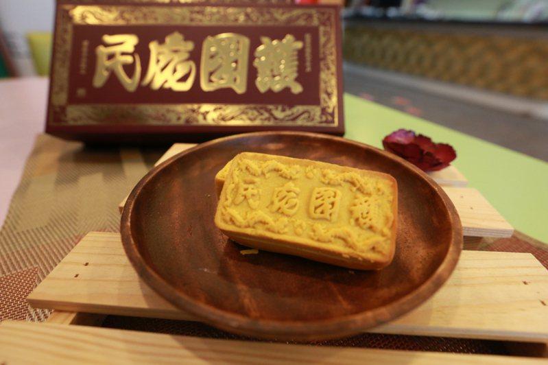 阿聰師將回贈日本500份媽祖餅感謝疫苗援台。圖/沃農士食品股份有限公司提供
