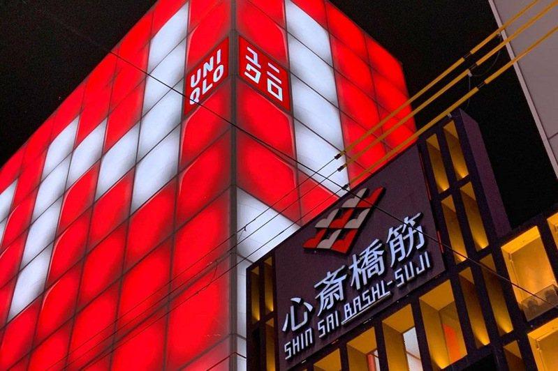 位於大阪心齋橋的UNIQLO日本首間全球旗艦店,傳出將於8月初熄燈,讓網友不勝唏噓。圖/摘自instagram