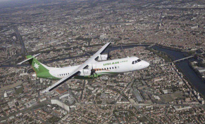 立榮航空示意圖。圖/長榮集團提供