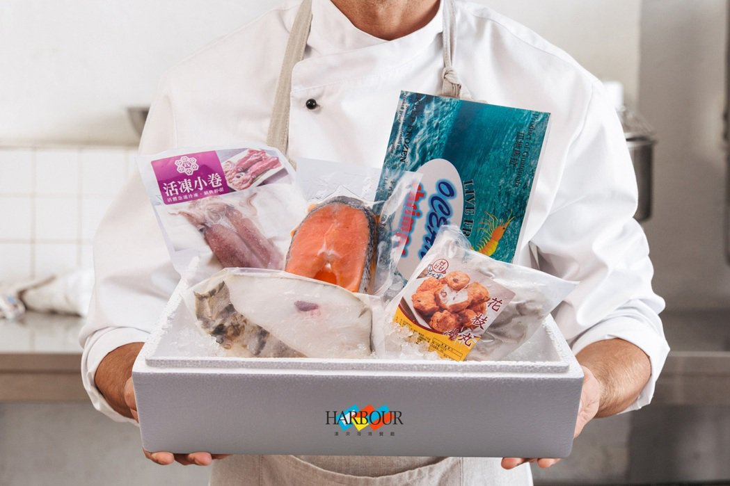 漢來海港變身為雲端魚市場為饕客選物,推出防疫海鮮箱。圖/漢來美食提供