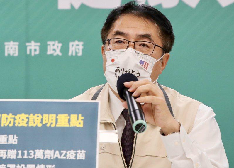 台南市長黃偉哲。圖/市府提供