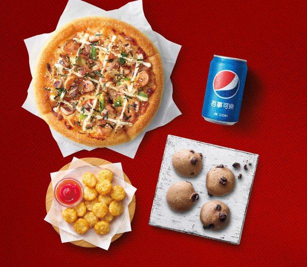 「個人比薩四爽餐」主餐可選擇夏威夷、海鮮、和風章魚燒等口味的個人比薩,每套129元。圖/必勝客提供