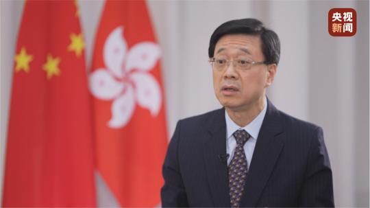 香港政務司司長李家超認為,香港有恐怖活動滋生的跡象,並批評嘗試淡化恐怖活動的人是「千古罪人」。(圖/取自央視新聞)