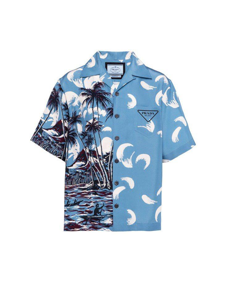 Double Match絲質古巴領襯衫,50,000元。圖/PRADA提供