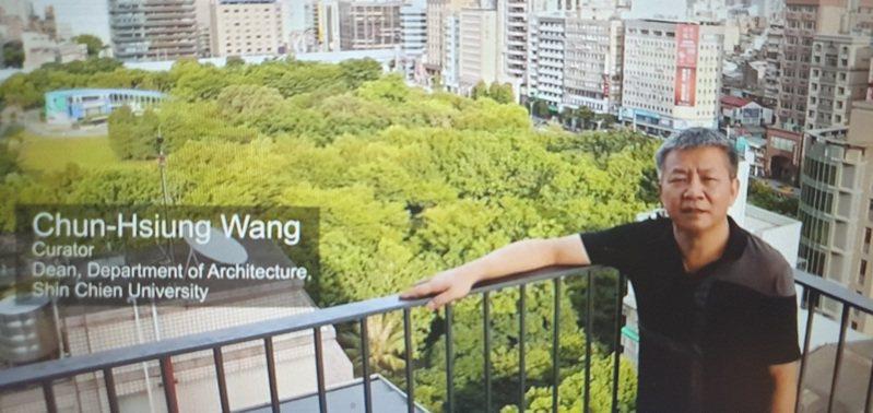 「台灣行動!與社會對話的建築」策展人王俊雄透過錄影在開幕線上典禮中致詞。記者陳宛茜/翻攝