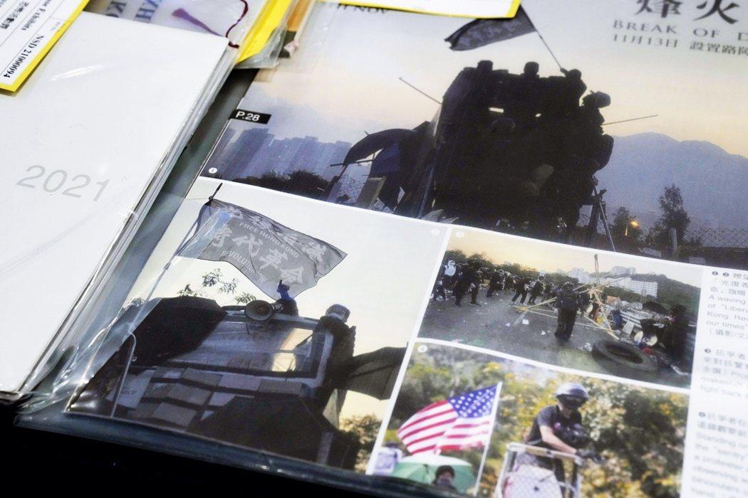 其中包括了反送中期間的攝影集也成為預謀犯罪的「呈堂證物」。 圖/路透社