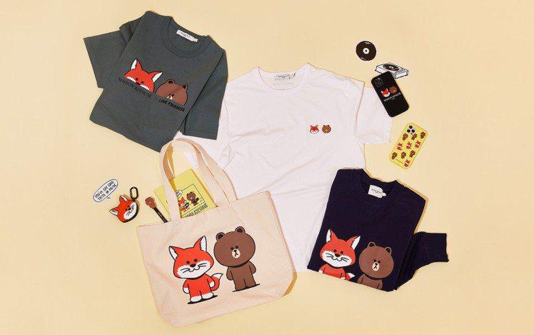Maison Kitsuné X LINE FRIENDS包括服裝和生活配件。圖...