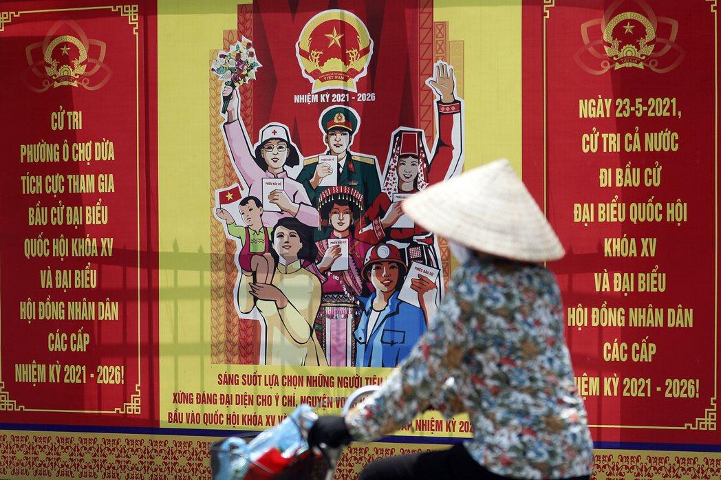 4月底開始,越南各地傳出不同的病源,讓防疫全面失守。 圖/歐新社