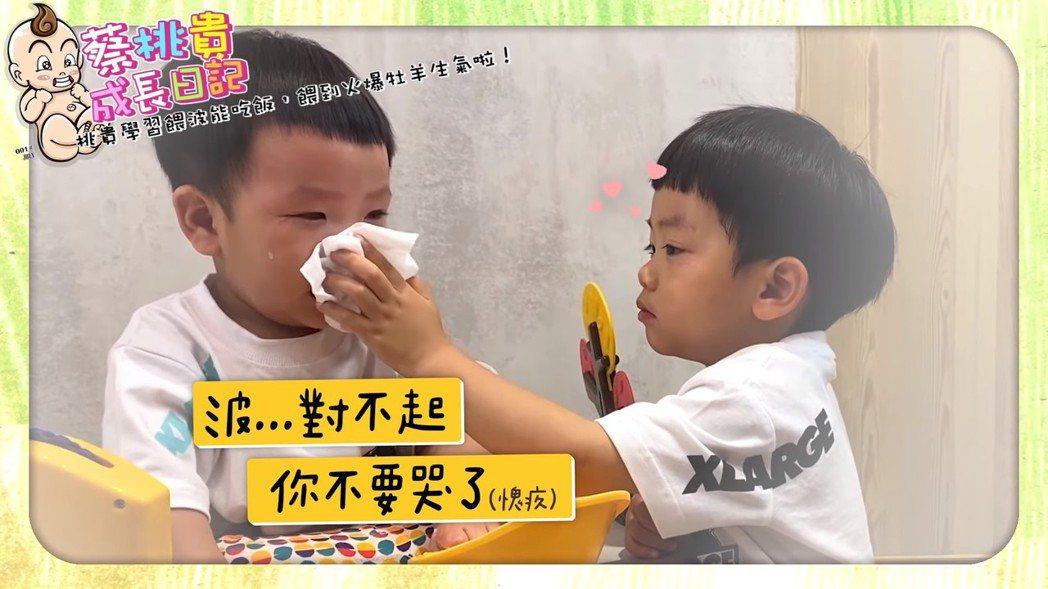 蔡桃貴學習餵弟弟吃飯,過程讓蔡波能崩潰大哭。 圖/擷自Youtube