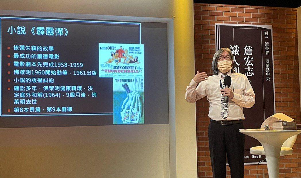 詹宏志分享絕版好書《霹靂彈》。圖/中央書局提供