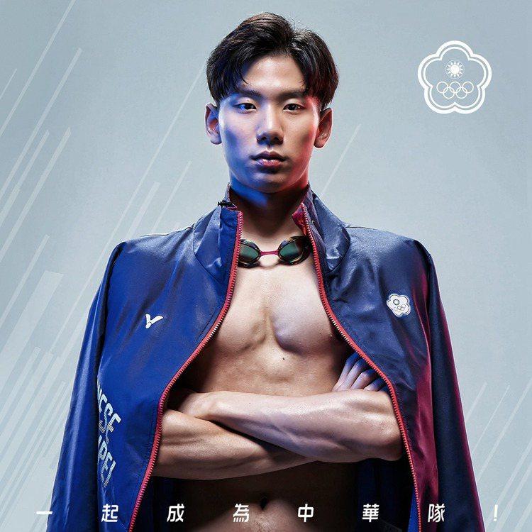 鮮肉蝶泳好手王冠閎替中華奧會拍攝形象照,秀出讓人羨慕與流口水的肌肉線條。圖/摘自...