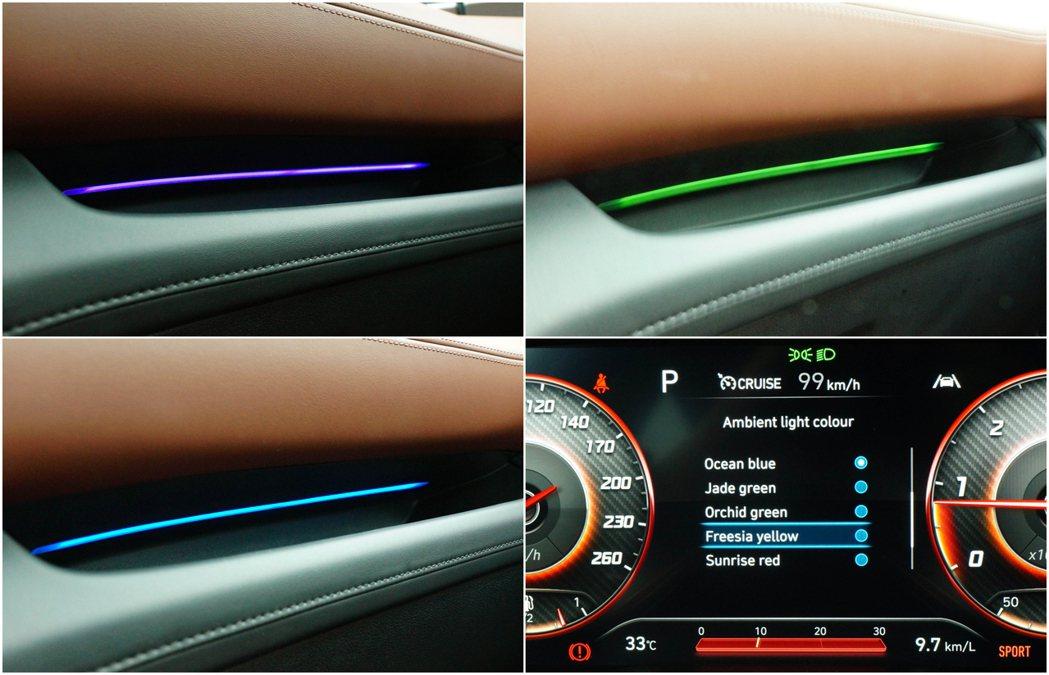 12.3吋數位儀表內建了10種顏色的車室氣氛燈可供選擇。 記者趙駿宏/攝影