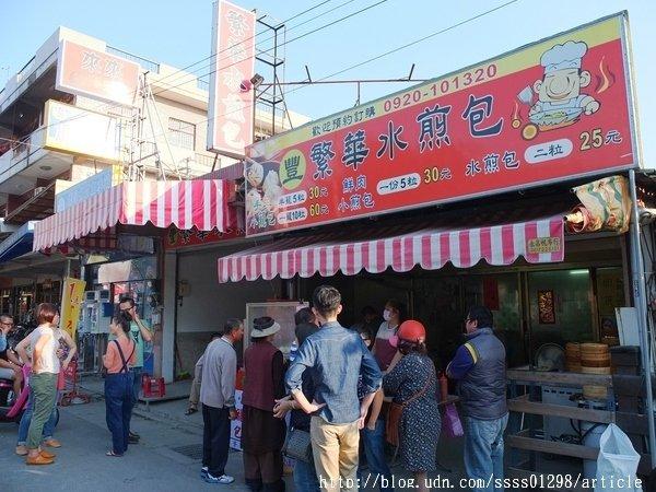 在當地紅遍大街小巷,後來被美食節目一報出來,還有許多美食愛好者專程從外地過來