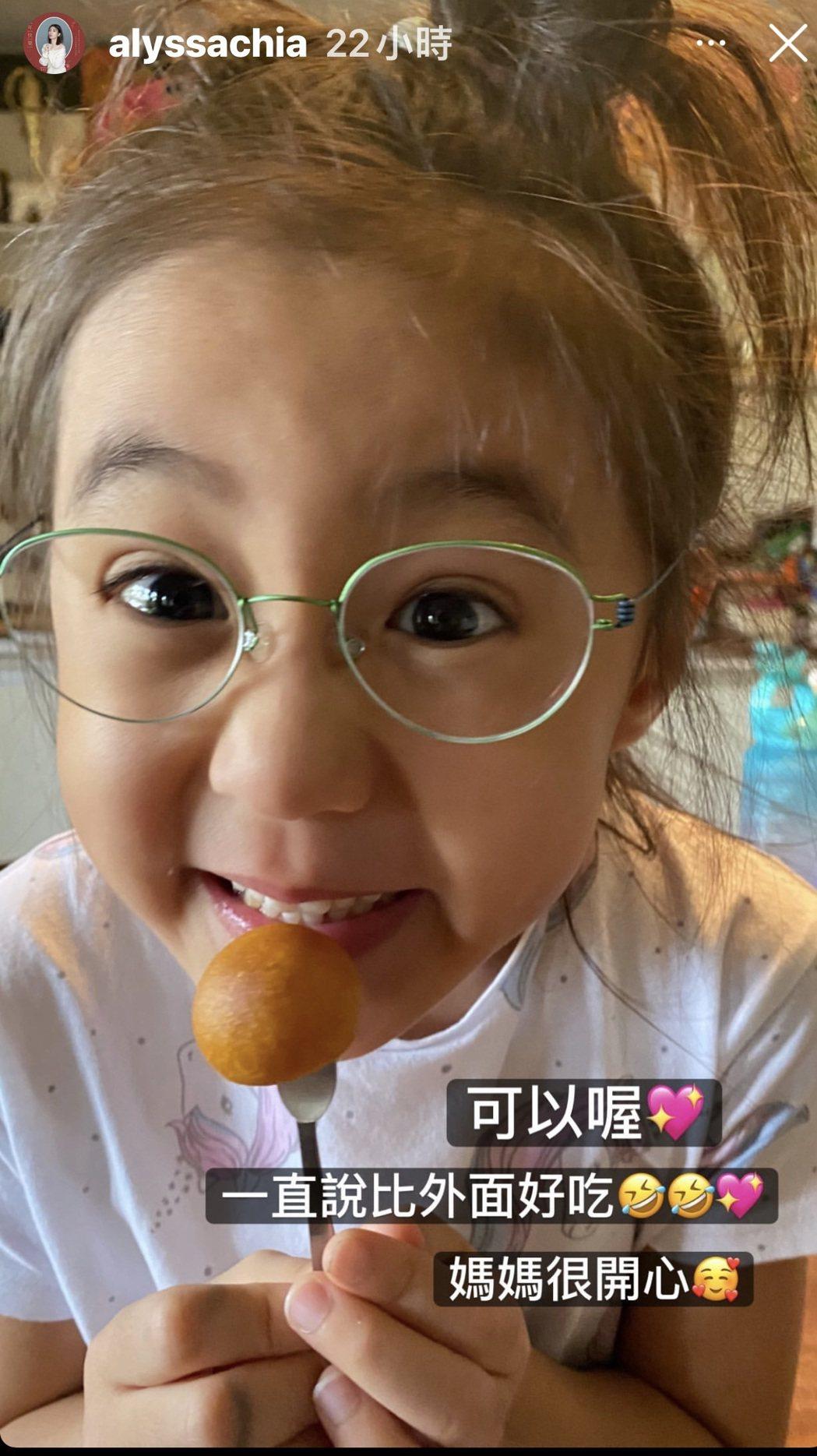 咘咘吃媽媽親手做的地瓜球喊好吃。圖/摘自IG