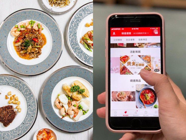 台北信義新天地以推出「美食訂閱制」外帶服務,讓消費者一次下單搞定三餐。圖/新光三...