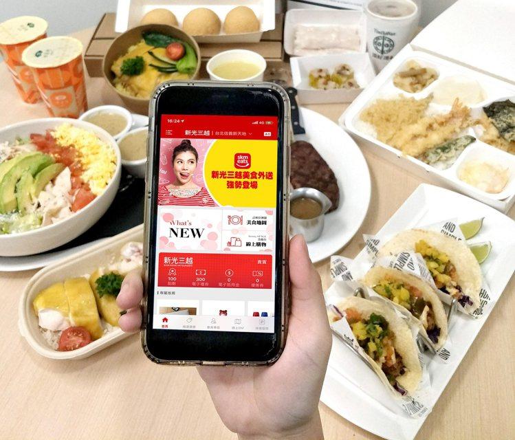 新光三越於即日起至7月21日聯手全台近百家餐廳、美食街餐飲名店,獨家推出「買餐送...