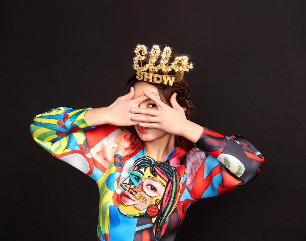 Ella原將成為高流售票開唱第一人,以防疫為重,忍痛宣布延期。圖/寬魚國際提供