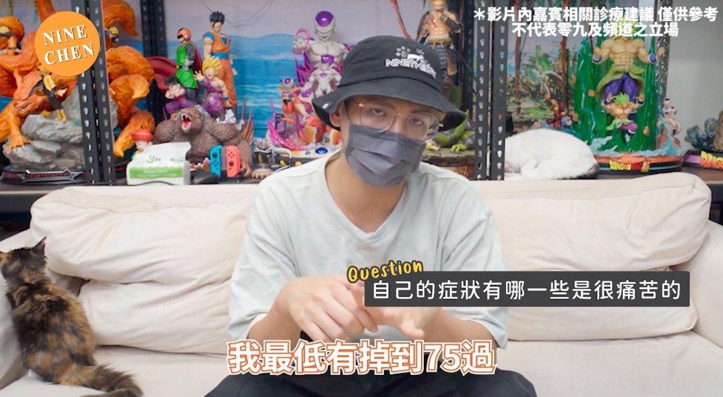 陳零九Po出「我隔離出來了!陳零九恢復後的正式回應」影片。圖/摘自YouTube
