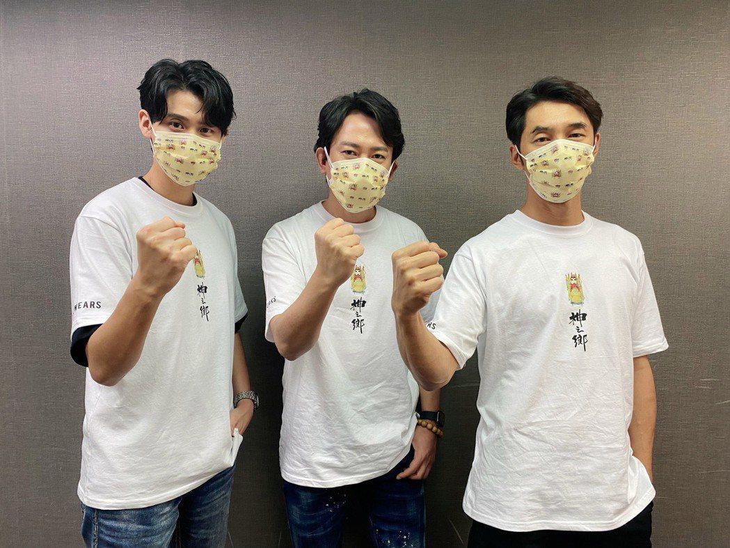 李玉璽(左起)王識賢和李李仁是「神之鄉」三位主要演員。圖/映畫提供