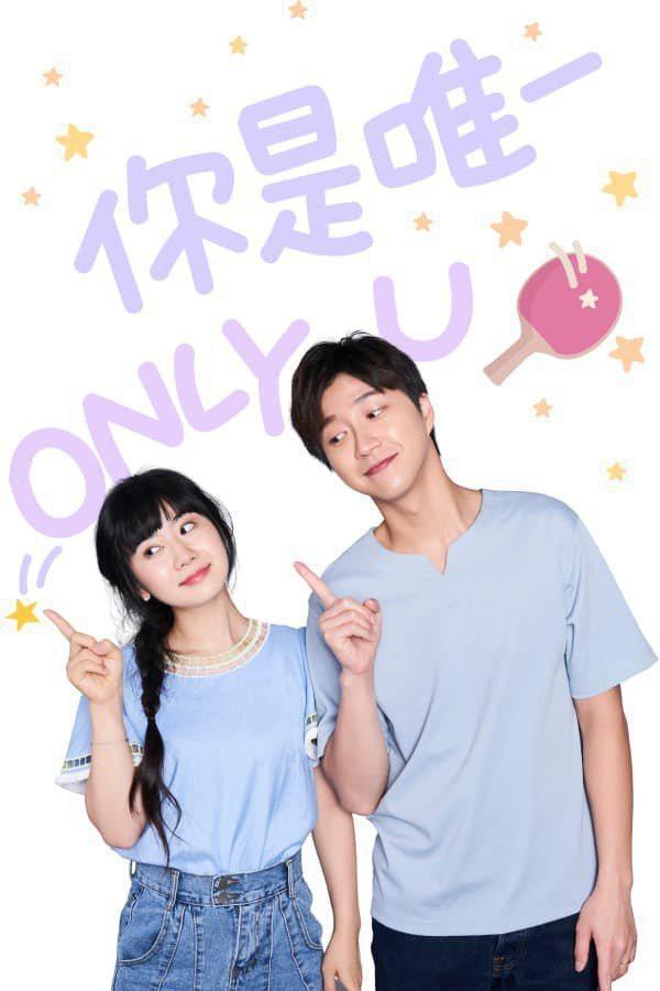 福原愛(左)與江宏傑正式離婚。圖/摘自臉書