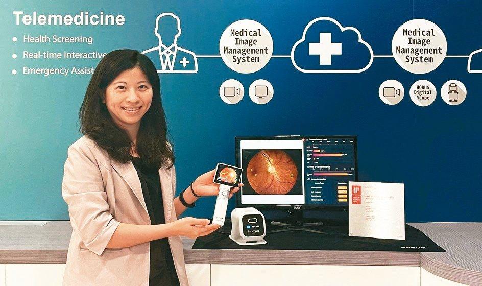 晉弘科技「視網膜影像分析軟體AI-DR」取得衛福部第二級醫療器材軟體許可證。...